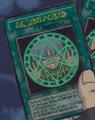 TheSealofOrichalcos-JP-Anime-DM-Weevil.png