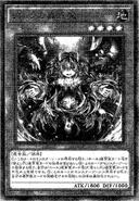 TraptrixAtrax-JP-Manga-OS