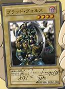 VorseRaider-JP-Anime-GX-2