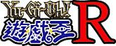Fichier:YuGiOhRLogo.png