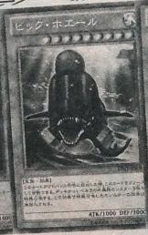 BigWhale-JP-Manga-DZ