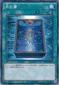 BookofMoon-ST16-JP-C