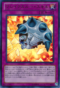 BreakthroughSkill-DS14-JP-UR