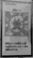 BubbleDown-JP-Manga-AV.png
