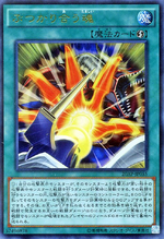 ClashingSouls-20AP-JP-UPR