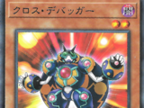 Rising Rampage (OCG-JP)