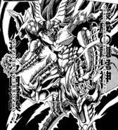 DracoBerserkeroftheTenyi-JP-Manga-OS-NC