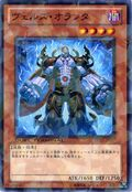 EvilswarmOlantern-DT13-JP-DNPR-DT