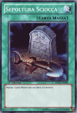 File:FoolishBurial-SDDL-IT-C-1E.png