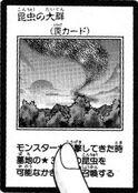 InsectHorde-JP-Manga-GX