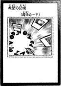 File:MemoriesofHope-JP-Manga-ZX.png