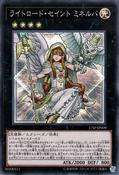 MinervatheExaltedLightsworn-17SP-JP-SR