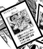 ScaleMail-JP-Manga-GX