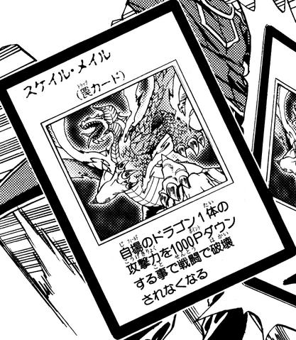 File:ScaleMail-JP-Manga-GX.png