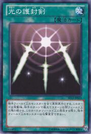 SwordsofRevealingLight-ST12-JP-C