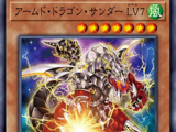 Armed Dragon Thunder LV7