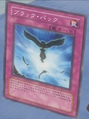 Blackback-JP-Anime-5D.png