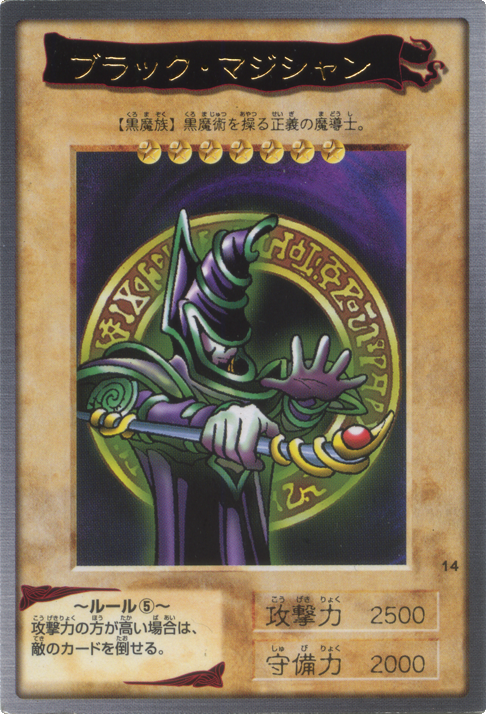 card artworks dark magician yu gi oh fandom powered by wikia