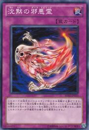 DarkSpiritoftheSilent-BE02-JP-C