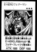 ElementalHEROAvian-JP-Manga-GX