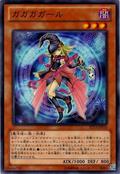 GagagaGirl-ST13-JP-C