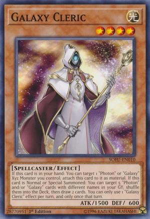 GalaxyCleric-SOFU-EN-C-1E