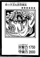 PendulumMachine-JP-Manga-DM