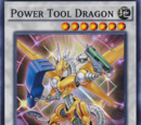 Power Tool Dragon
