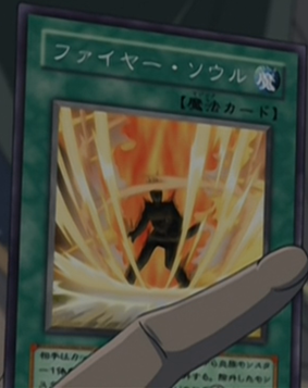 File:SoulofFire-JP-Anime-GX.png