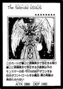 SplendidVenus-JP-Manga-GX