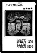 StoneStatueoftheAztecs-JP-Manga-DM