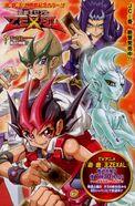 ZEXAL manga characters