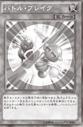 BattleBreak-JP-Manga-DZ