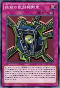 BeastborgMedaloftheSteelChain-JP-Anime-AV