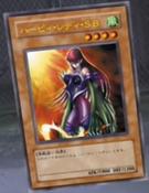 CyberHarpieLady-JP-Anime-DM-2