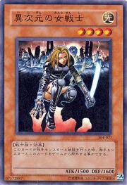 DDWarriorLady-304-JP-SR