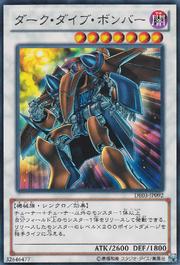 DarkStrikeFighter-DE03-JP-R