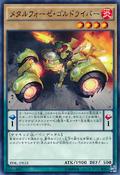 MetalfoesGoldriver-TDIL-JP-C