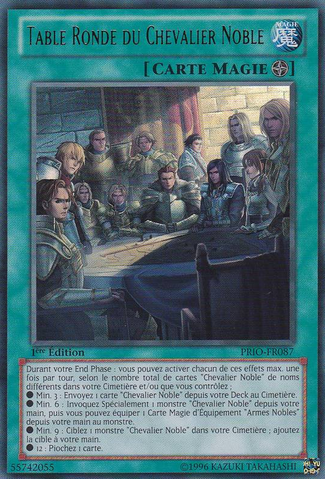 File:NobleKnightsoftheRoundTable-PRIO-FR-UR-1E.png