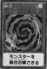 Polymerization-JP-Manga-DY