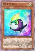 RainbowKuriboh-LVAL-JP-OP