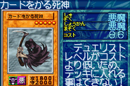 ReaperoftheCards-GB8-JP-VG
