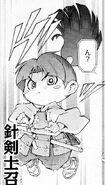 StingingSwordsman-JP-Manga-ZX-NC