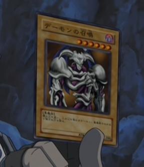 File:SummonedSkull-JP-Anime-GX.png