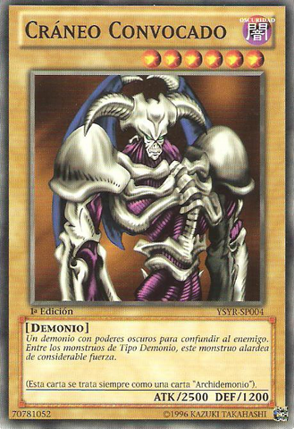 File:SummonedSkull-YSYR-SP-C-1E.png