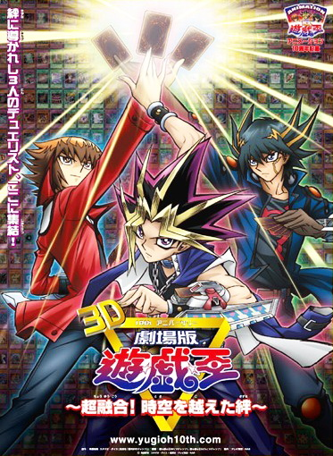 download film yugioh the movie pyramid of light subtitle indonesia