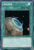 Terraforming-SD21-KR-C-1E