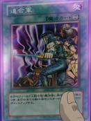 TheAForces-JP-Anime-DM-2