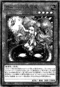 TraptrixNepenthes-JP-Manga-OS