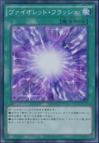 VioletFlash-JP-Anime-AV